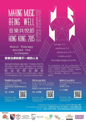 Making Music Being Well - Music Therapy Awareness Campaign 2015