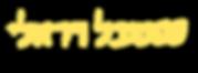 logo HEB.png