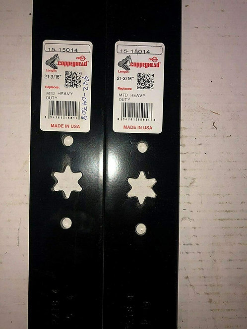 "2 HD Blades for 42"" Deck Cub Cadet, MTD, 942-04308/742-04308/942-04013/742"