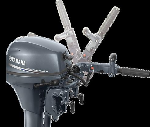 Yamaha portable.png