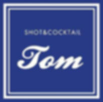 江南 Tom