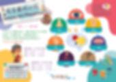 2020 Sensory Art_Poster Ad[jpg2]-01.jpg