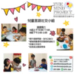speech_social gp_20180809.png