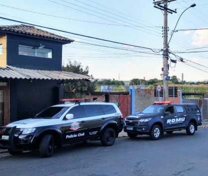 Guarda Municipal prende seis indivíduos por envolvimento com furtos