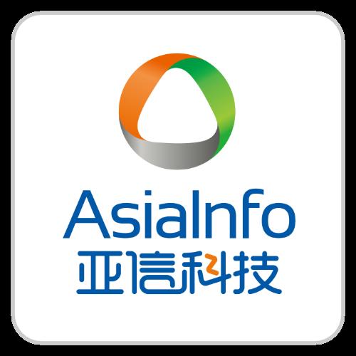 亚信科技 AsiaInfo