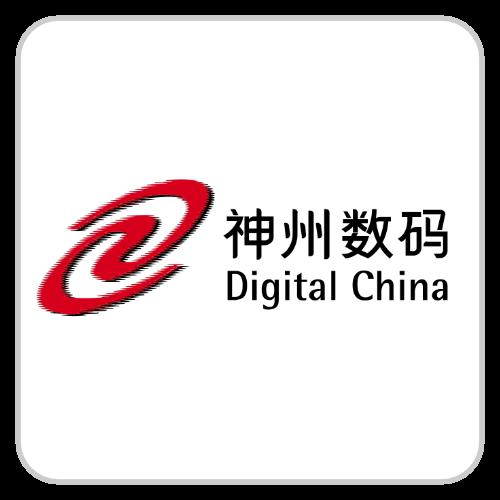 神州数码 Digital China