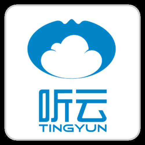 听云 TINGYUN
