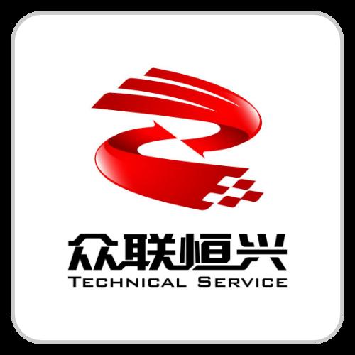 众联科技 Technical Service