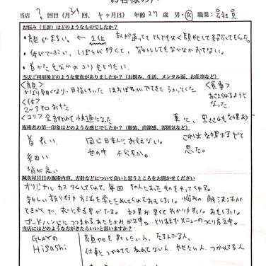 20代 女性 会社員(制作)