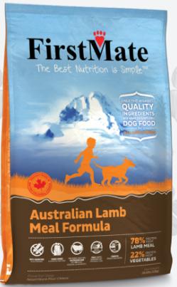 Australian Lamb.PNG