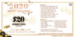 2020-Website.JPG