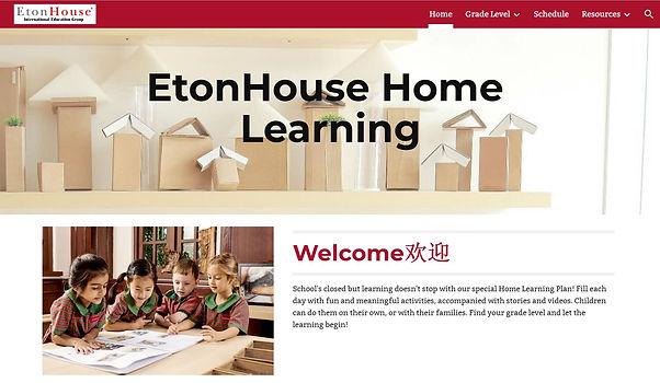 EH HBL site.JPG