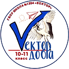 ВекторДобра1011.png