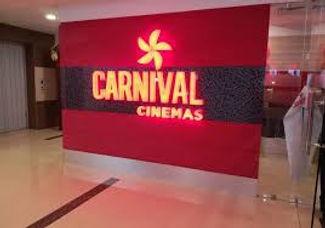 Carival Cinemas Thalassery