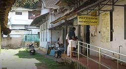 Thalassery Sub Registrar Office