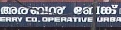 Thalassery Co-op Urban Bank