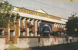 Thalassery District Court