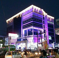 Dow Town Mall Thalassery