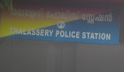 Thalassery Police Station