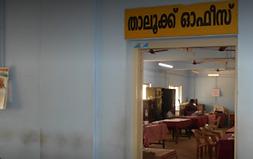 Thalassery Taluk Office
