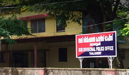 Thalssery DYSP Office