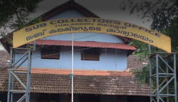 Thalassery Sub Collectors Office