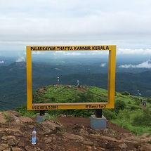 ThalasseryOnline_PalakkayamThattu.jpg