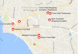 Town Hall Shopping Complex Thalassery