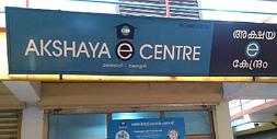 Thalassery Akhaya Centre
