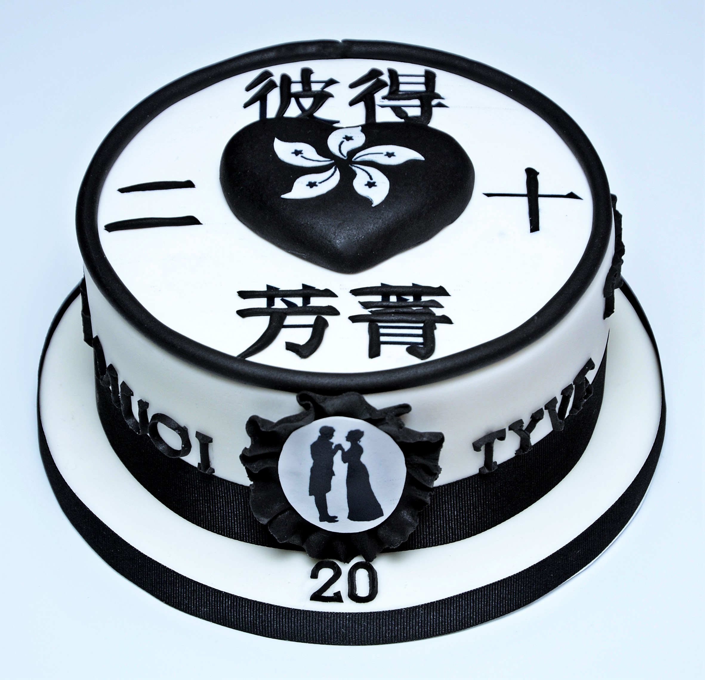 Chinese 20th Anniversary Cake