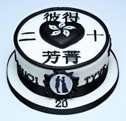 Chinese 20th Anniversary Cake