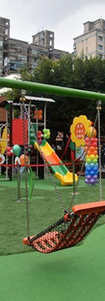 新遊憩設施1.PNG