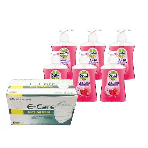 E-Care 一次性口罩  (50個) + 滴露Dettol 液體抑菌洗手液250ml (紅莓味6枝)