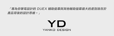 KoolpopHK Duex Pro