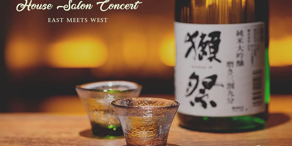 NACMS 4th House Salon Concert (Invitation Only)