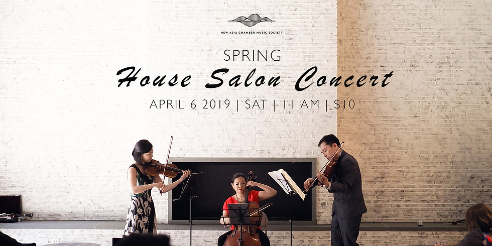 NACMS House Salon