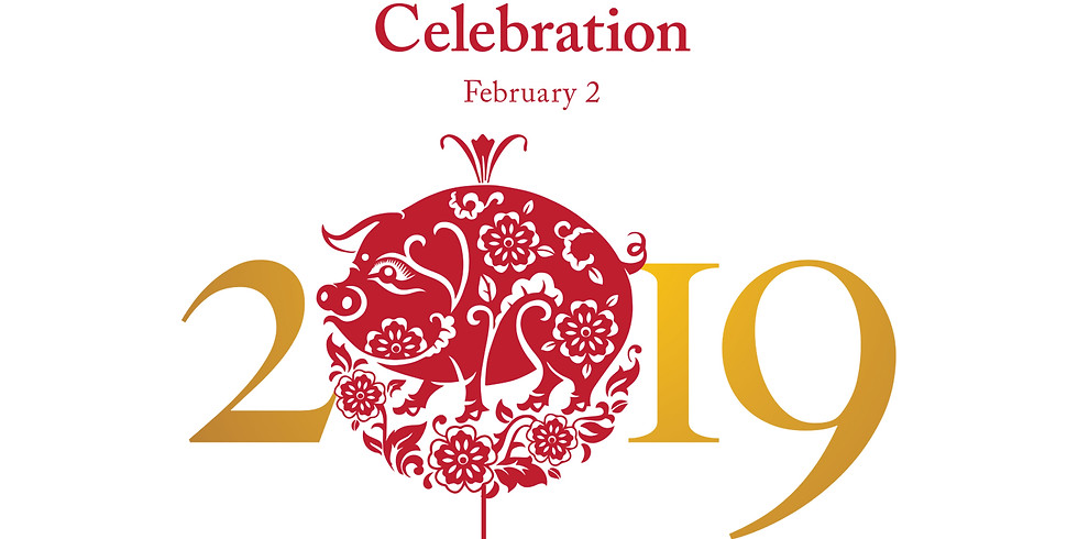 NJSO Chinese New Year Celebration Pre-Concert & Gala