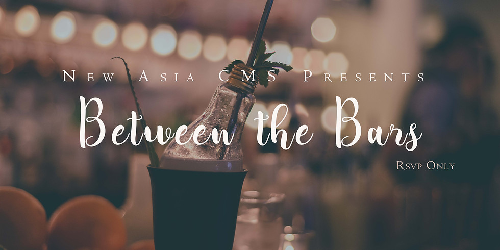 """""""Between the Bars"""" presents by NACMS"""