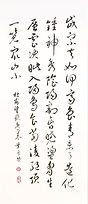 Du Fu - Poem 杜甫 - 望嶽 #AY107