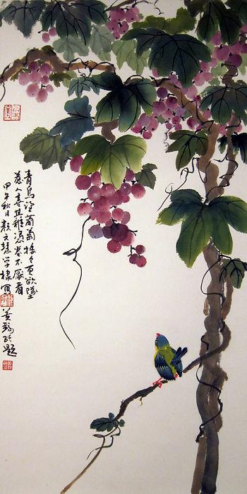 Bird and Grapes - Alice Ngan
