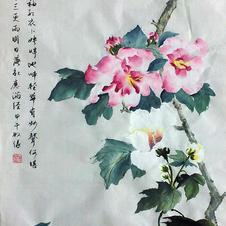 Hibiscus Ms. NG Man Yi 2014 40 x 100 cm
