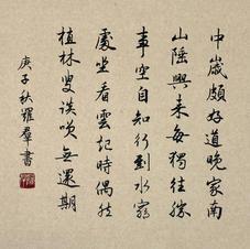 终南别業 Ms. LUO Qun 2020 34 x 20 cm