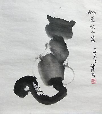 Seal carving - Pau Mo Ching篆刻- 鮑慕貞
