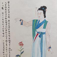 天人像 黃錦綸 2017 38 x 66 cm