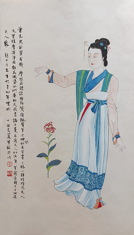 Noble Lady 天人像 #KL218