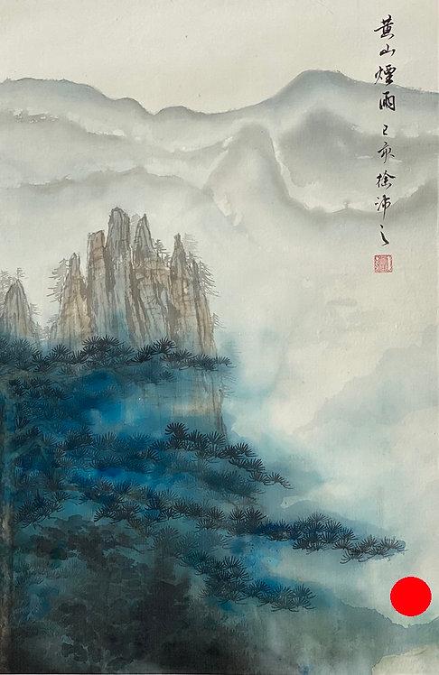 Smoky Mount Huangshan 黃山煙雨 #PC104