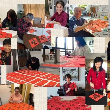 2021 Jan - Red Baners for Senior Citizens