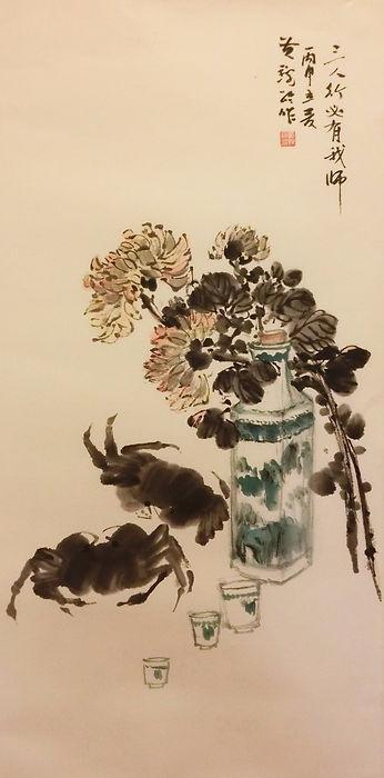 Trio - WONG Kam Luen