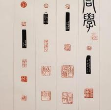 Good Fellow Ms. PAU Mo Ching  2020  25 x 57 cm