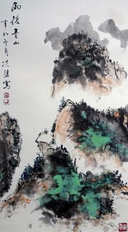 冼 碧 - Rain Washed Emerald